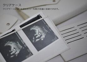 正規品gliff4点セット母子手帳ケース