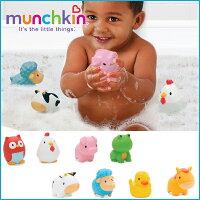 munchkin(マンチキン)【水でっぽう8コセットファーム】/水遊び/お風呂遊び/お風呂おもちゃ/