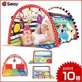 Sassy(サッシー)バーントンネル/プレイマット/トンネル子供/プレイマットベビー/