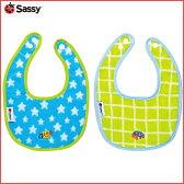 【メール便対応】 Sassy(サッシー)エアリータオル・ビブ 2枚セット ブルー