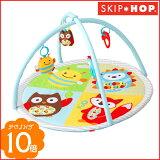 SKIPHOP(スキップホップ)【ファンスケープ・アクティビティジム】/ベビージム/プレイマット/マット/ジム