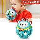 正規品 SKIP HOP(スキップホップ) [ロールアラウンド・ラトル ヘッジフォッグ] オーボール ガラガラ おもちゃ ラトル 玩具