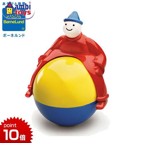 正規品 ボーネルンド ambi toys(アンビトーイ) [マジックマン] [あす楽対応] おもちゃ おきあがりこぼし