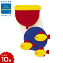 正規品 ボーネルンド ambi toys(アンビトーイ) [フィッシュ・ホイール] [あす楽対応] おもちゃ お風呂 ラトル ガルト