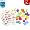 正規品 ボーネルンド [ラーニング・ブロックス360°] [あす楽対応] 知育玩具 5歳 ブロック パズル