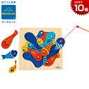 正規品 ボーネルンド [魚つりパズル] [あす楽対応] 木製玩具 パズル 魚釣りゲーム 魚釣り おもちゃ
