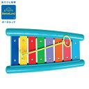 正規品 ボーネルンド [ハリリット 鉄琴] [あす楽対応] 楽器 ハリリット Halilit おもちゃ シロフォン