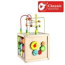 正規品 Classic(クラシック) [マルチアクティビティ キューブ] [あす楽対応] 木製玩具 木のおもちゃ ルーピング 知育玩具