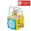 正規品 Classic(クラシック) [マルチアクティビティ ボックス] [あす楽対応] 木製玩具 木のおもちゃ ルーピング 知育玩具