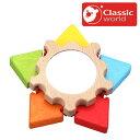正規品 Classic(クラシック) [リトル ミラー フラワー] [あす楽対応] 知育玩具 木のおもちゃ 木製玩具 赤ちゃん