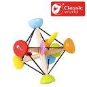正規品 Classic(クラシック) [マジックボール] [あす楽対応] 知育玩具 木のおもちゃ 木製玩具 赤ちゃん