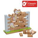 正規品 Classic(クラシック) [ウォールゲーム] [あす楽対応] 木製玩具 知育玩具 木のおもちゃ バランスゲーム 3歳