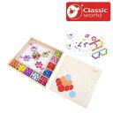 正規品 Classic(クラシック) [ゲームボックス モザイク] [あす楽対応] 木製玩具 知育玩具 木のおもちゃ 3歳