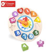 正規品Classic(クラシック)[チクタク時計][あす楽対応]木製玩具木のおもちゃ知育玩具3歳