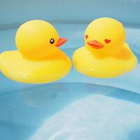 クロビスベビー[ラブラブダック(5個セット)][あす楽対応]バストイお風呂のおもちゃ