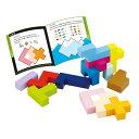 正規品 エドインター 知の贈り物 [立体パズル] [あす楽対応] 知育玩具 4歳 おもちゃ 知育 オモチャ 2