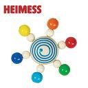 正規品 HEIMESS(ハイメス) [スピニングトップ ウィズ パール] [あす楽対応] 木のおもちゃ 木製玩具 ラトル 赤ちゃん コマ スターコマ