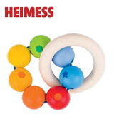 HEIMESS(ハイメス)[レインボーラトルセブンボールズ][あす楽対応]木のおもちゃ木製玩具ラトル赤ちゃん歯固め