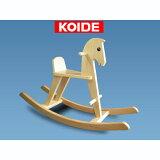 正規品コイデ[木馬][あす楽対応]木のおもちゃ木製玩具乗用玩具乗り物koide