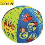 正規品 K's Kids ケーズキッズ 2in1トーキング・ボール 布製ボール [楽ギフ_包装][あす楽対応] 知育玩具 おもちゃ ボール