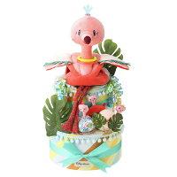 Lilliputiens(リリピュション)[ダイパーケーキフラミンゴ&ベビー]出産祝い出産内祝いお祝い出産おむつケーキ男の子女の子