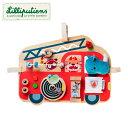 正規品 Lilliputiens(リリピュション) [アクティビティ木製パネル ファイアーエンジン] [あす楽対応] 知育玩具 おもちゃ 木のおもちゃ 木製玩具