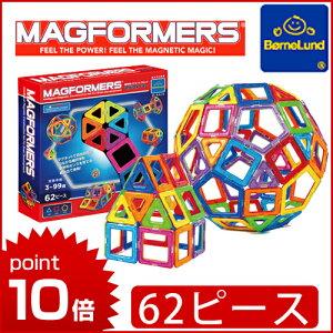 より複雑な構造物をつくれるセットです。【マグフォーマー 62】 ボーネルンド /マグ・フォーマ...
