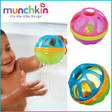 munchkin(マンチキン)【ベビーバスボール】/水遊び/お風呂遊び/お風呂おもちゃ/水遊びおもちゃ/水遊びおもちゃシャワー/水あそび/お風呂あそび/赤ちゃんボール/