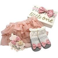 LITTLEONE出産祝いギフトBOX【3段チュールブルマ&靴下セット】【あす楽対応】/出産祝い女の子/リトルワン/
