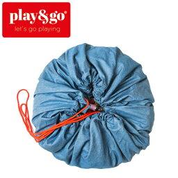 正規品 play&go(プレイアンドゴー) [ジーンズ] 2in1ストレージバッグ&プレイマット [あす楽対応] ベビーマット プレイマット おもちゃ 収納