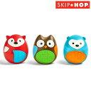 正規品 SKIP HOP(スキップホップ) [エッグシェイカーズ] [あす楽対応] 楽器 おもちゃ ラトル 玩具