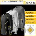スキンズ SKINS a200 メンズ ロングスリーブ [Japan fit]コンプレッション…