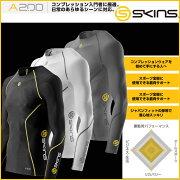 スキンズ スリーブ コンプレッション インナー compression