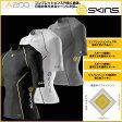 スキンズ A200 SKINS メンズ ショートスリーブトップ 【日本正規品】[Japan fit]コンプレッション インナー compression inner 【あす楽_年中無休】【メール便 不可】【返品種別SALE】