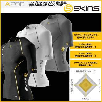 SKINS short sleeve top compression the inner compression inner skins A200