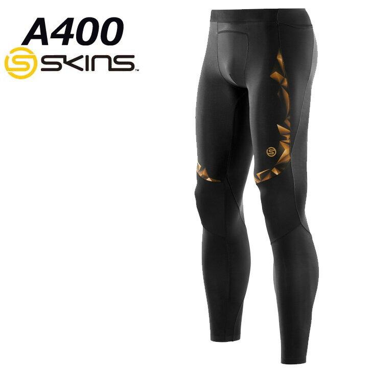 skins a400 スキンズ メンズロングタイツ (BKGL)ブラック×ゴールド 【正規品】K32156001D コンプレッション インナー 【あす楽_年中無休】【メール便可】※セール対象商品