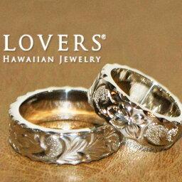 ※訳ありアイテム ハワイアンジュエリー LOVERS ラヴァーズ フラットリング 7mm 指輪 シルバー素材