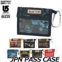 【旧モデル】BURTON バートン パスケース 【JPN PASS CASE 】 ジャパンパスケース...