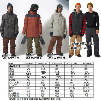 16-17BURTONバートンウェアセットメンズWEARスノボウエアー【CovertJacket】+【CovertPant】SETジャケットパンツ上下セット日本正規品