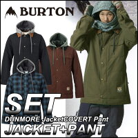 16-17BURTONバートンウェアセットメンズWEARスノボウエアー【DunmoreJacket】+【CovertPant】SETジャケットパンツ上下セット日本正規品
