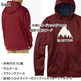 ◆16-17BURTONバートンパーカーフリースMENSWEARスノーボードプルオーバー【BurtonCrownBondedPulloverHoodie】日本正規品予約販売品11月入荷予定