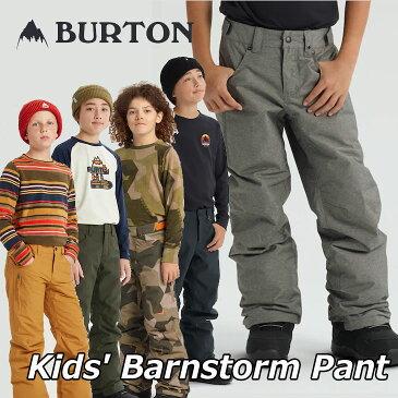 19-20 BURTON バートン キッズ スノーボード パンツ Kids【Barnstorm Pant 】(110/126/140/150/164) 日本正規品【返品種別OUTLET】