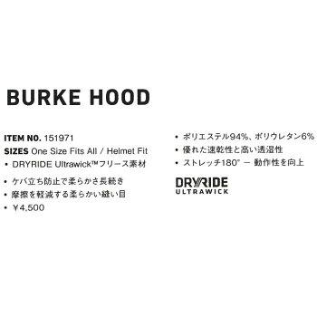 17-18BURTONバートンMENSメンズスノー帽子フード【BURKEHOOD】スノーボード「メール便可」日本正規品【予約販売品】【11月入荷予定】