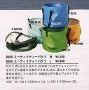 ■これは便利♪ウエットケースSURF8サーフ アクセサリーSURF 8(サーフエイト)ユーティリティーバ...