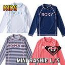 ROXY ロキシー キッズ ラッシュガード 長袖 【MINI RASHIE L/S 】 (TLY181102) 100/110/120/130/140/150