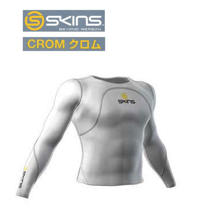 【訳あり在庫処分】SKINS スキンズ 旧モデル メンズ 【CROM】クロム ロングスリーブ トップ 【返品種別OUTLET】