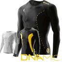 スキンズ メンズ ロングスリーブ skins A200 DNAMIC CORE メンズ ロングスリーブトップ コンプレッション【正規品】DA05059033【返品種別OUTLET】