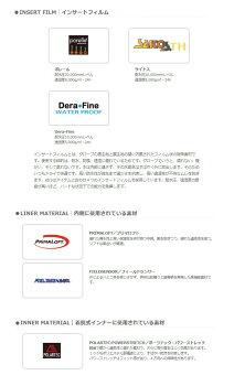 eb's(エビス)17-18モデルスノーボードグローブミトンHARUSAKI-MITT/KEMONOCHAN(ハルサキミットケモノチャン)予約販売品10月中旬入荷予定
