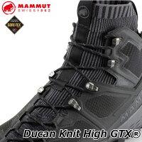 MAMMUTマムートゴアテックスシューズ登山トレッキング靴DucanKnitHighGTXMen3030-03490正規品ship1