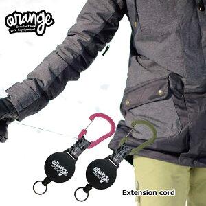ORANGE (オレンジ ) 18-19 モデル ORAN'GE リーシュコード 【#201225】Extension cord】